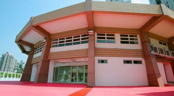 Anfield International School, Shatin, N.T., Hong Kong