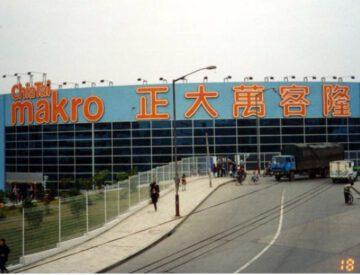 Marko Sanyuani Store, Guangzhou