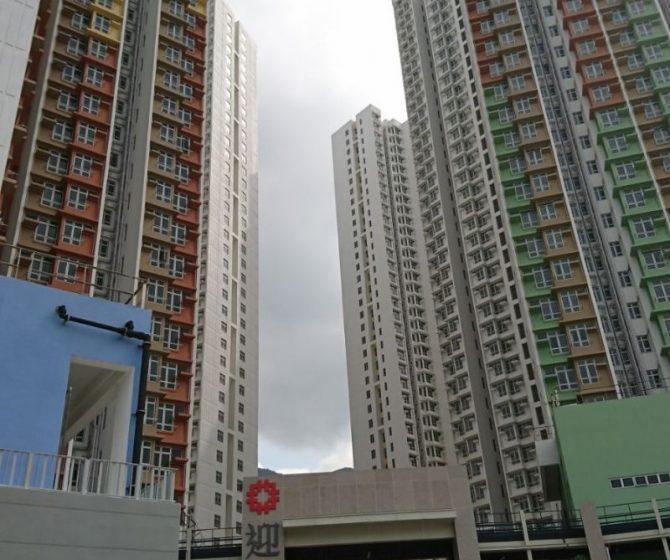 Yin Ting Estate