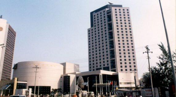 Orient Arts Building, Beijing (Hilton Hotel, Beijing)