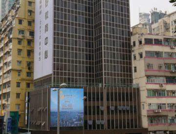 香港九龍紅磡漆咸道北270-274號