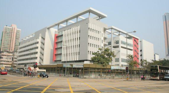 (Cheung Sha Wan) C.C.C. Heep Who Primary School & SKH St. Thomas' Primary School