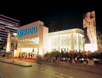 Sogo Department Store:New World Centre (Tsim Sha Tsui Shop)