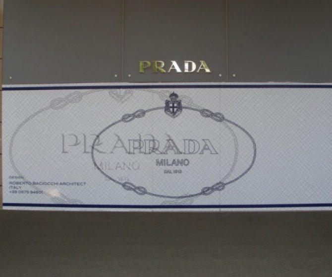Prada, Shanxi Zhongda International Star Place, Xian, PRC