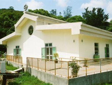 Trappist Haven Monastery at Lantau Island, Hong Kong