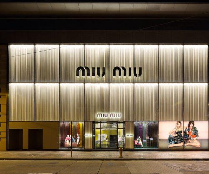 Miu Miu, No.1 Peking Road, Tsim Sha Tsui, Kowloon, Hong Kong