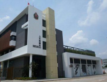 Ambulance Depot, Sheung Shui