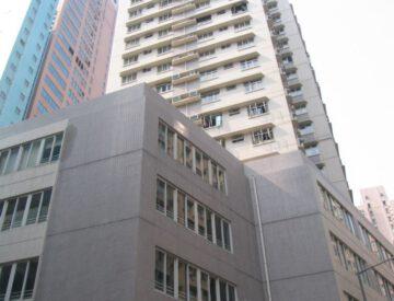 Xinhua News Agency (Hong Kong SAR Branch), 5 Sharp Street West, Wanchai, Hong Kong